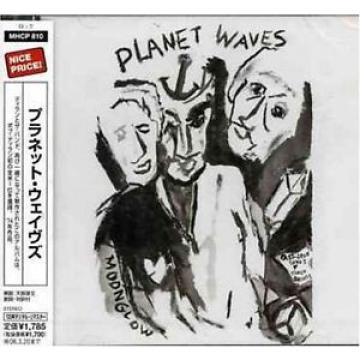 Planet Waves [Audio CD] Dylan,Bob