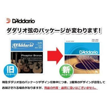 3 Sets D'Addario EJ16-3D Phosphor Bronze  Light Acoustic Guitar Strings 12 - 53