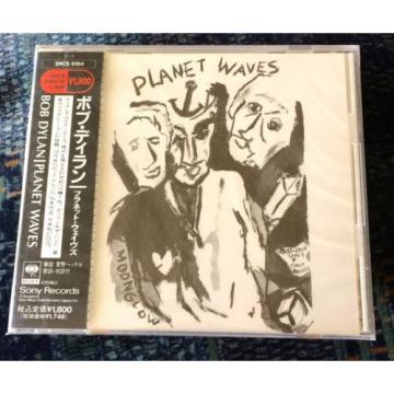 "BOB DYLAN ""PLANET WAVES"" ULTRA-RARE ORIGINAL JAPANESE 1ST PRESS SEALED PROMO CD!"