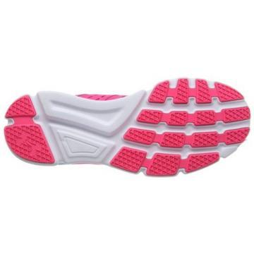 Under Armour Women's UA Micro G Speed Swift Running Shoes