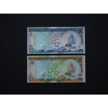 MALDIVES BANKNOTES  -  BEAUTIFUL SET OF TWO QUALITY NOTES   * GEM UNC *