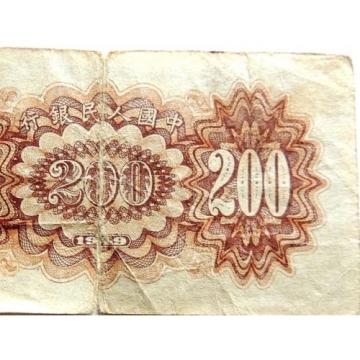 1949 Chinese Two Hundred (200) Yuan Note