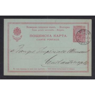 BULGARIA 1906/19 TWO POSTAL STATIONERY CARDS SOPHIA TO CONSTANTINOPLE TURKEY