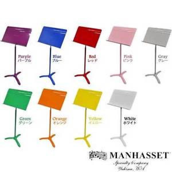 Manhasset Adjustable Music Stand BLUE #1 image